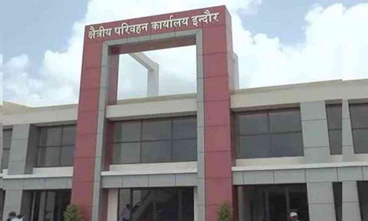 इंदौर RTO में मचा हड़कंप: एजेंट को मिला करोड़ों का नोटिस
