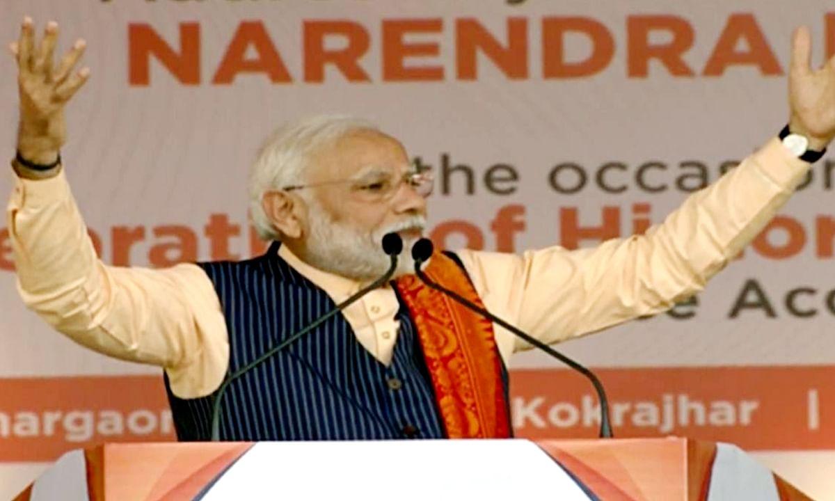 असम में देखने मिला विशाल जनसागर, भाषण में PM मोदी ने जाहिर की खुशी