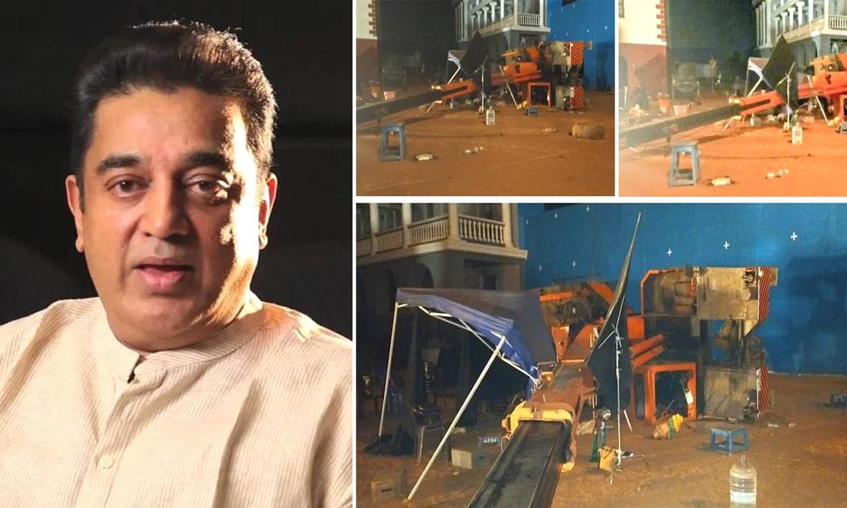 कमल हासन की फिल्म 'इंडियन 2' के सेट पर भयानक हादसा, 3 की मौत