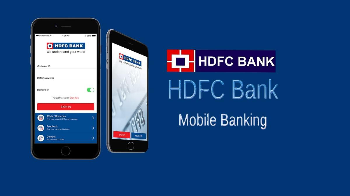 HDFC बैंक ने अपने ग्राहकों को मैसेज भेज कर किया अलर्ट