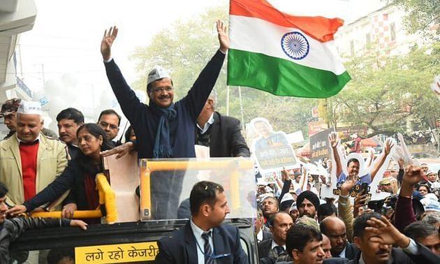 दिल्ली में प्रचंड जीत के साथ 'आप पार्टी' की तीसरी बार वापसी तय