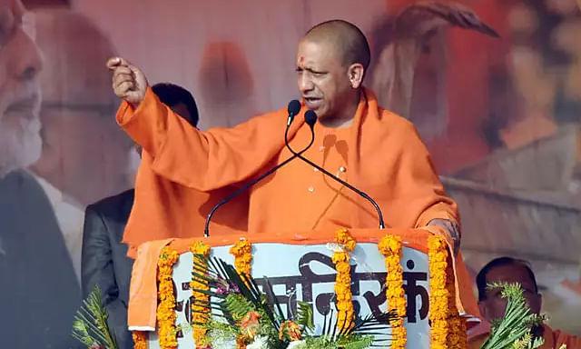 दिल्ली चुनाव 2020: आम आदमी पार्टी ब्लैकमेलर्स की जमात है: योगी