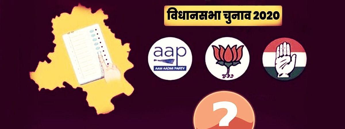 दिल्ली चुनाव नतीजे
