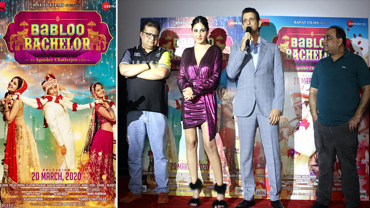 शरमन जोशी स्टारर फिल्म 'बबलू बैचलर' का ट्रेलर हुआ लांच