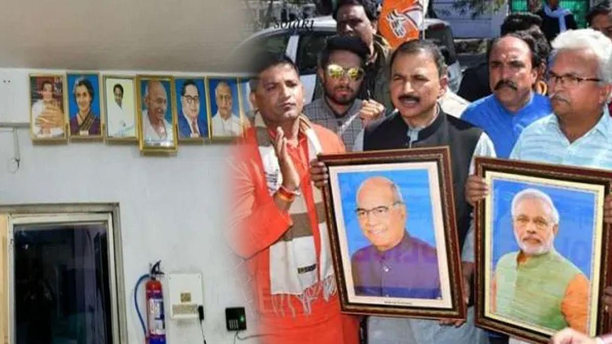 उर्दू अकादमी से गायब हुईं PM मोदी और राष्ट्रपति की फोटो, मचा बवाल