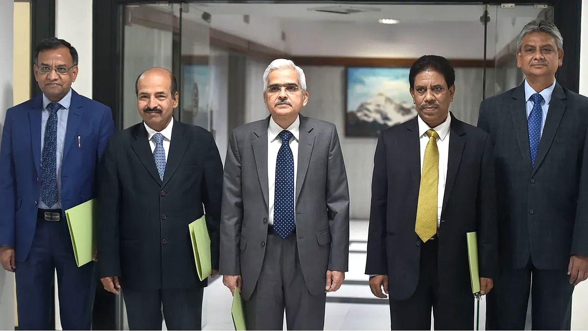 RBI-MPC 2020 Meeting
