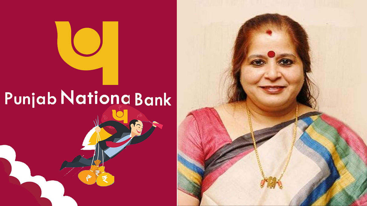 Supreme Court Changes Order related to former CEO of PNB