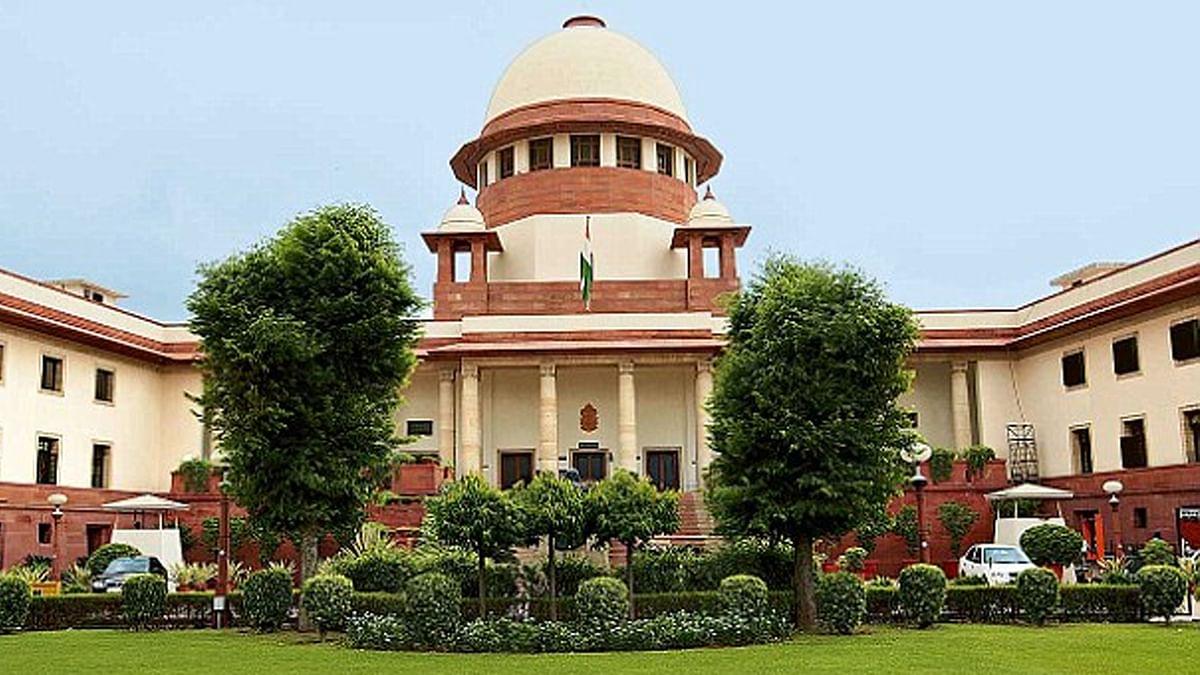 सुप्रीम कोर्ट ने UPSC के स्टूडेंट्स को दिया बड़ा तोहफा
