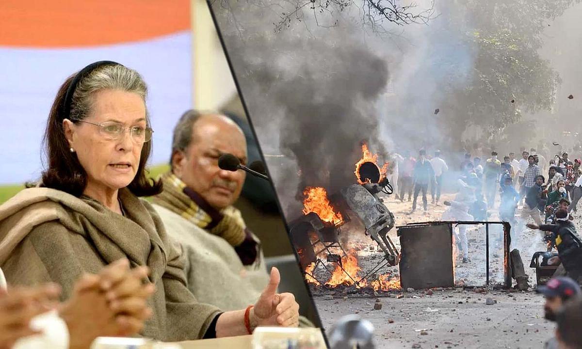 दिल्ली हिंसा: केंद्र व राज्य सरकार से सोनिया गांधी केे 5 सवाल
