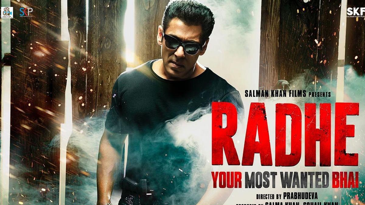Radhe के पोस्टर में सलमान खान का स्वैग, मिल गई रिलीज़ डेट