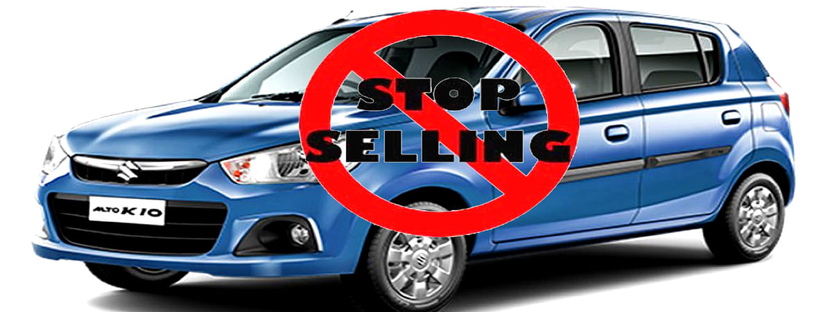 Maruti Suzuki will stop selling Alto K10 Soon
