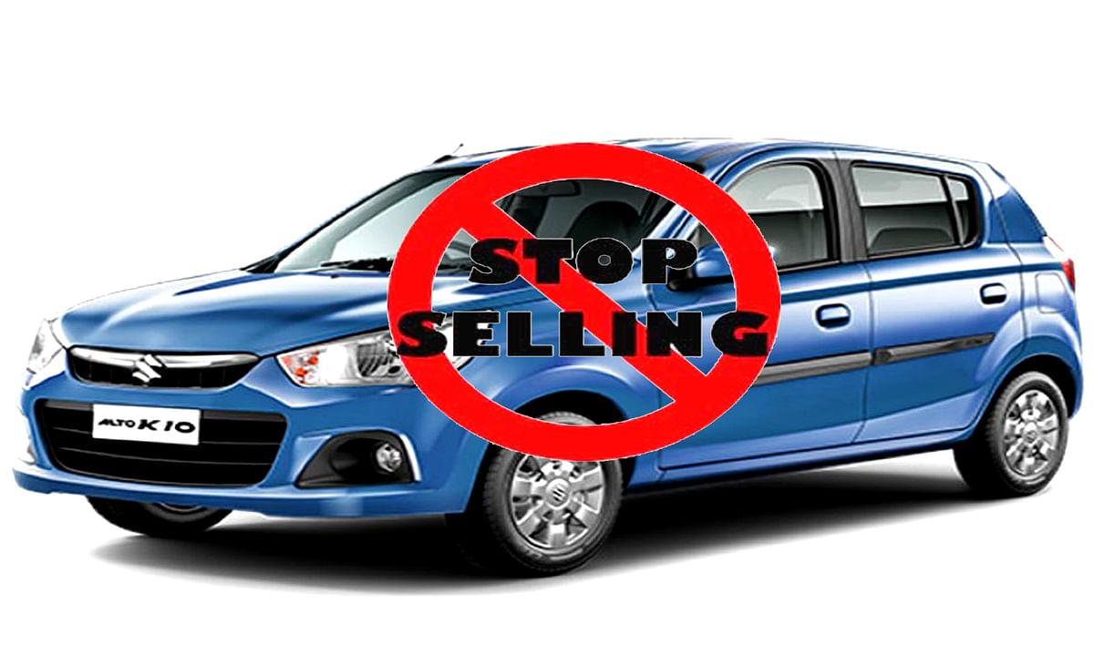 जल्द हो सकती है Maruti Suzuki Alto K10 की बिक्री बंद