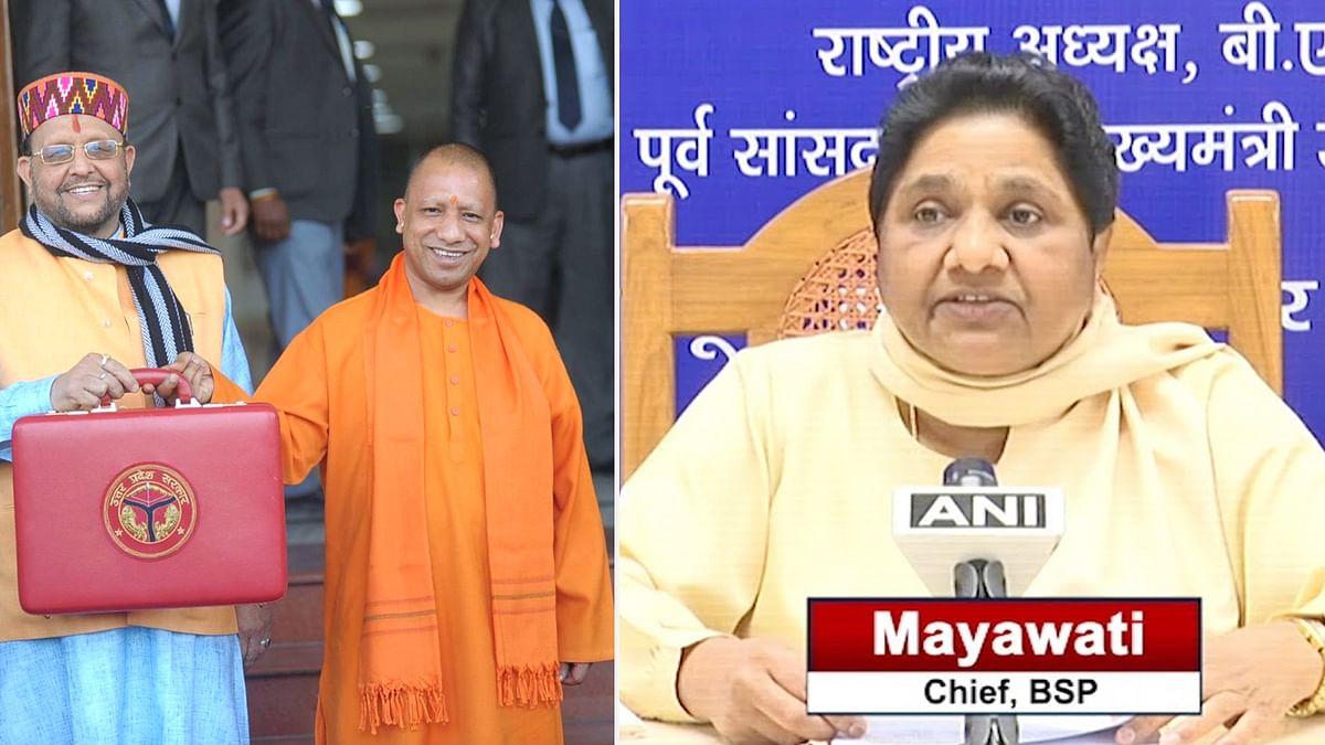 Mayawati Reaction On UP Budget 2020-21