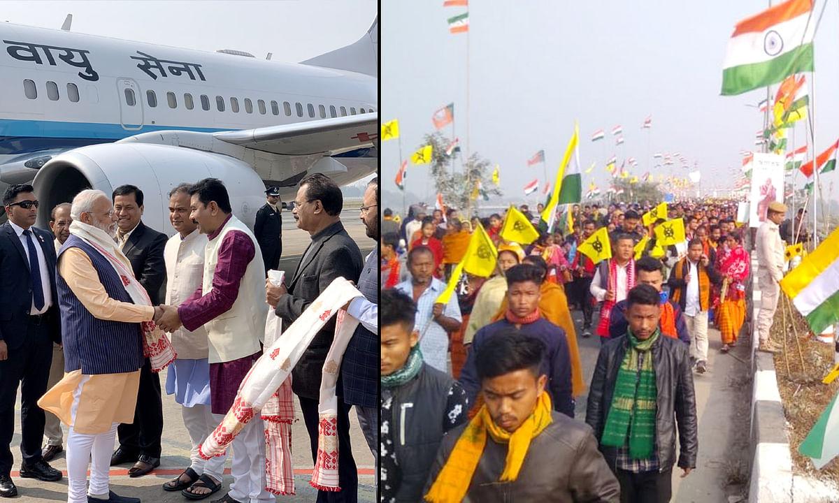 असम: बोडो समझौते का जश्न, PM के स्वागत की शानदार तैयारियां