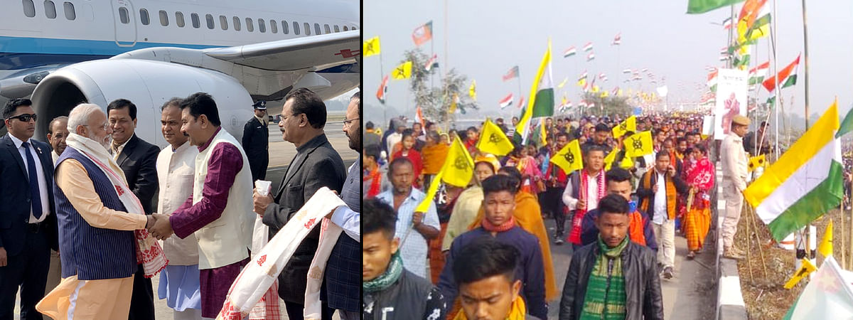 PM Modi Visit Kokrajhar