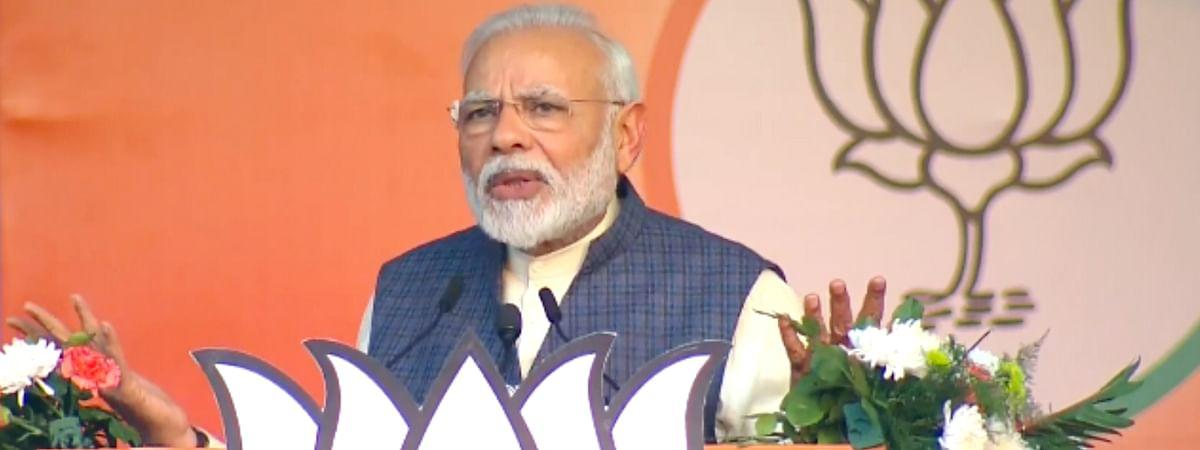 PM Modi Karkardooma Rally