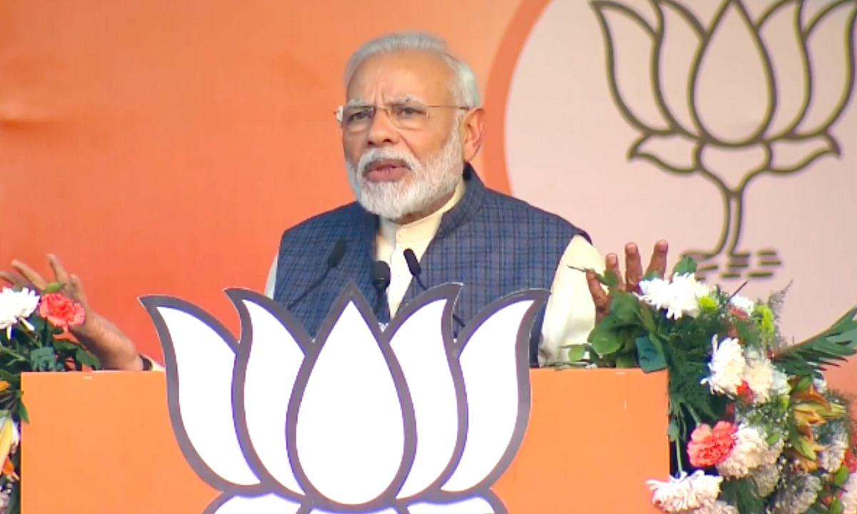 दिल्ली चुनाव 2020: भाजपा समर्थन में PM मोदी की चुनावी रैली