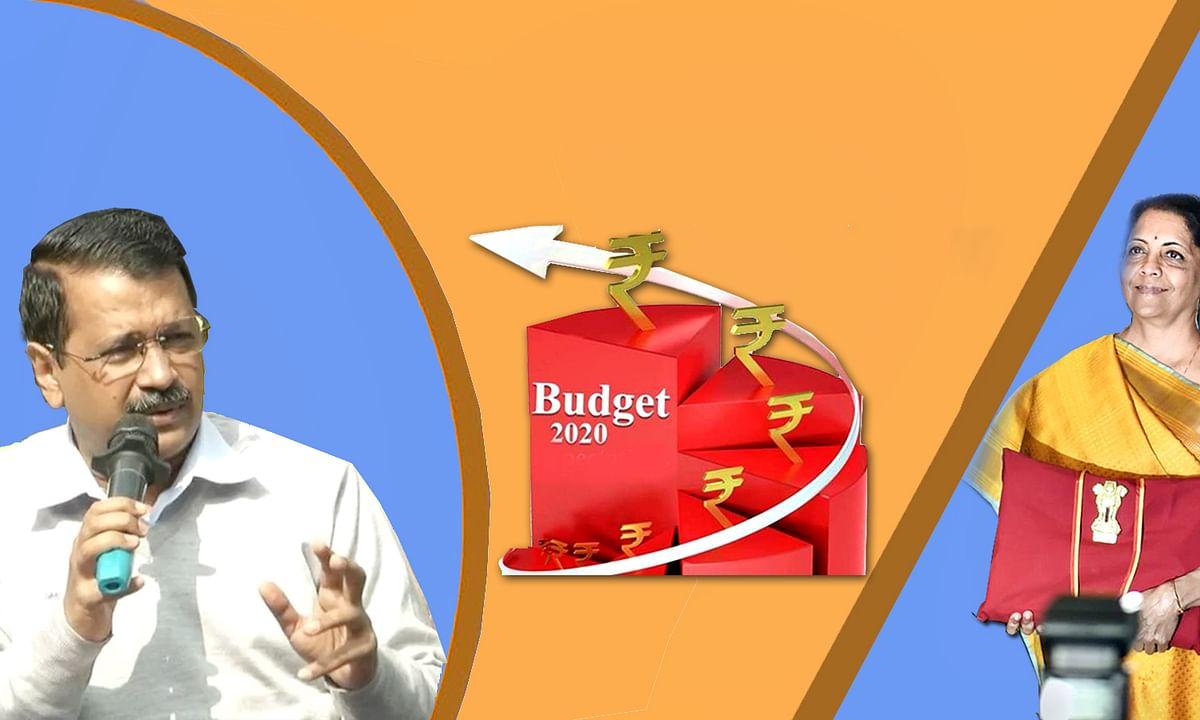 बजट 2020: केजरीवाल की उम्मीदें टूटी-दिल्ली के साथ सौतेला व्यवहार