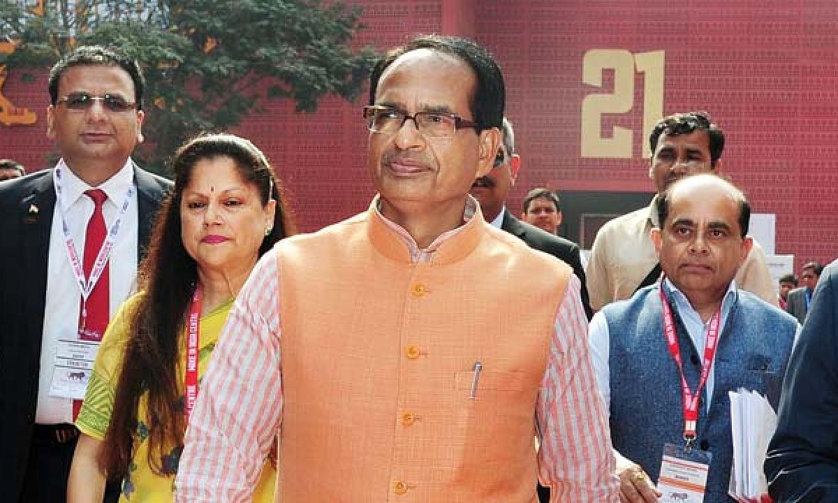 मुख्यमंत्री शिवराज सिंह ने किया पूर्व मुख्यमंत्रियों से संवाद