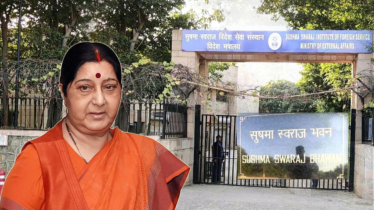सुषमा स्वराज की 68वीं जयंती पर दो संस्थानों का नामकरण