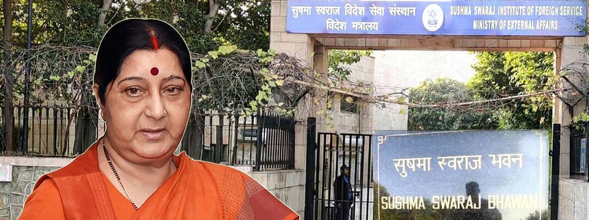 Sushma Swaraj Birth Anniversary