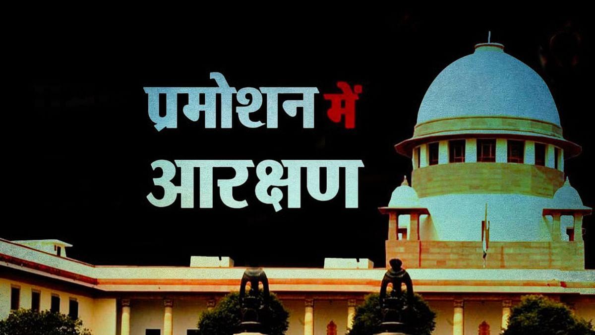 प्रमोशन में आरक्षण, सरकार ढूंढ रही दूसरे विकल्प