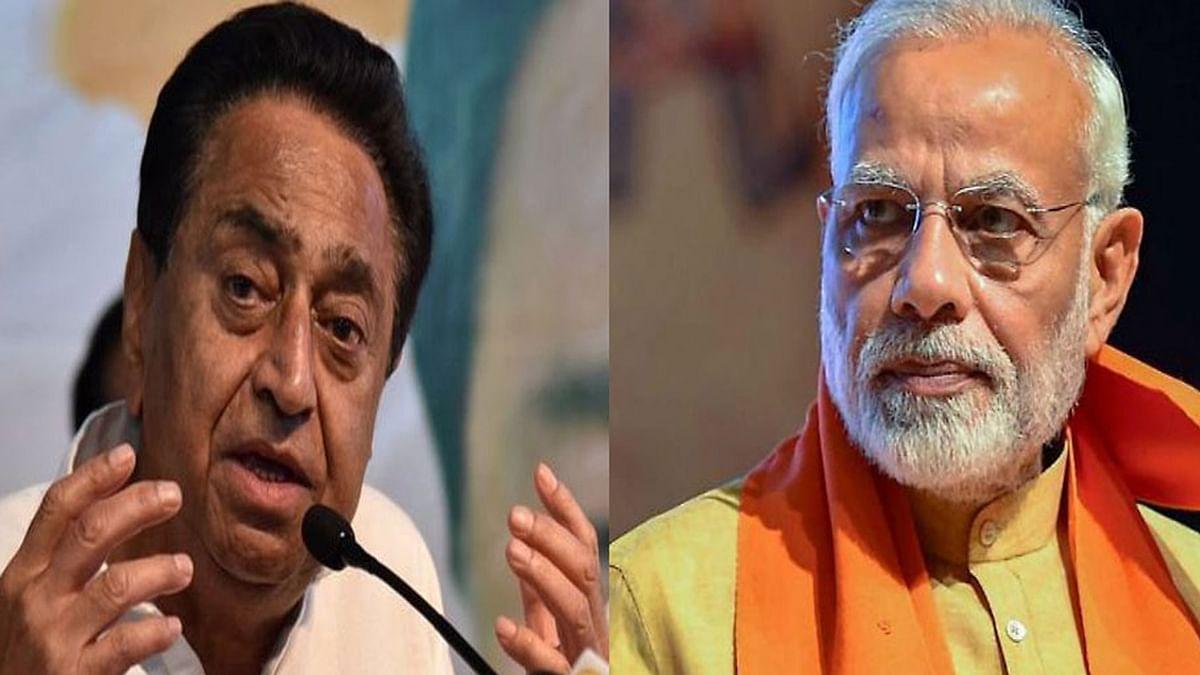 CM ने PM मोदी पर सीएए के लेकर साधा निशाना