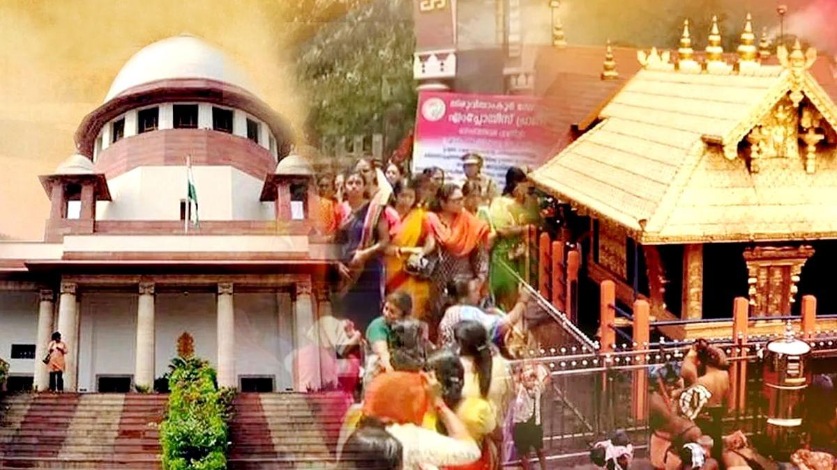 सबरीमाला मसले पर महिलाओं से भेदभाव की सुनवाई 6 फरवरी को