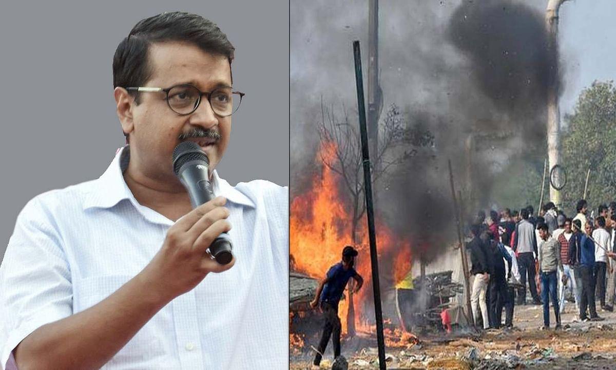 दिल्ली में बेकाबू हिंसा पर बोले केजरीवाल-पुलिस नाकाम सेना हो तैनात