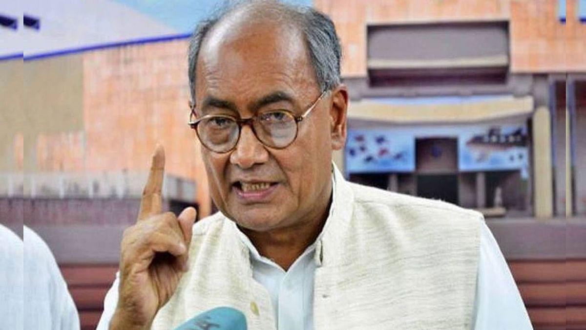 पूर्व CM दिग्विजय ने 'क्लब हाउस लीक्स' के खिलाफ साइबर सेल में की शिकायत