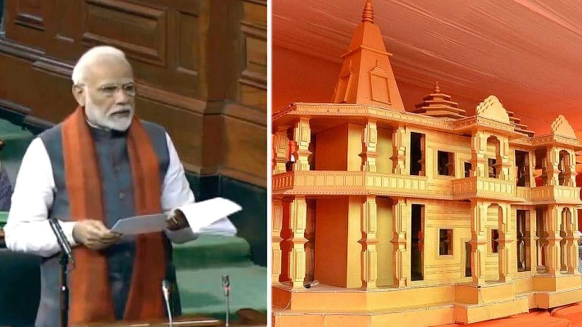 Ayodhya Ram Temple Trust