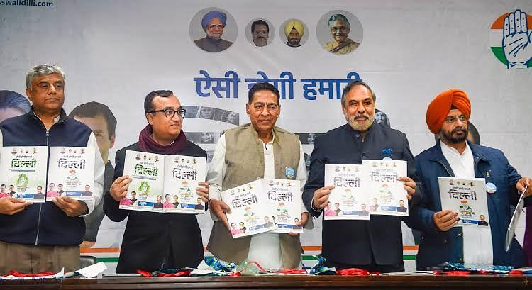 दिल्ली चुनाव : कांग्रेस ने जारी किया घोषणापत्र