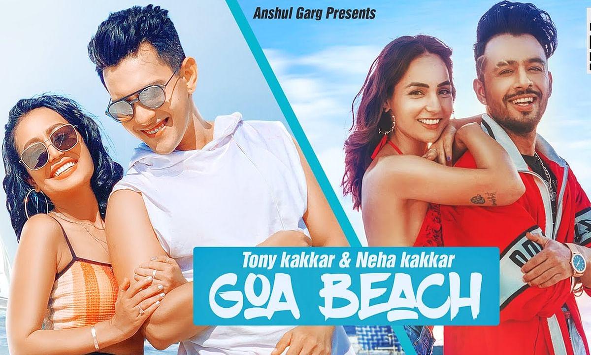 'गोवा बीच' सांग हुआ रिलीज, रोमांस करते दिखे नेहा-आदित्य