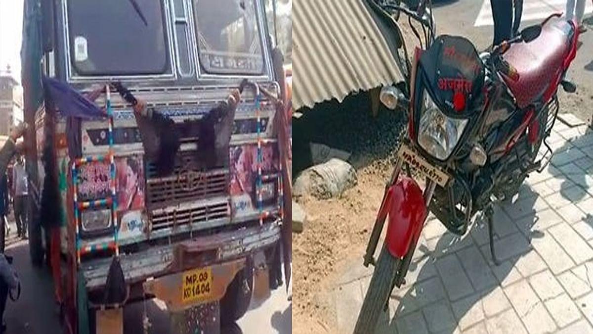 बेकाबू ट्रक ने मोटरसाइकिल सवार दंपति को रौंदा