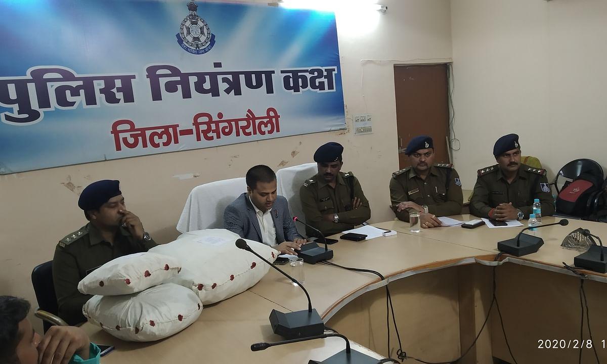 नशा तस्करों विरुद्ध बरगवां पुलिस बड़ी कार्रवाई