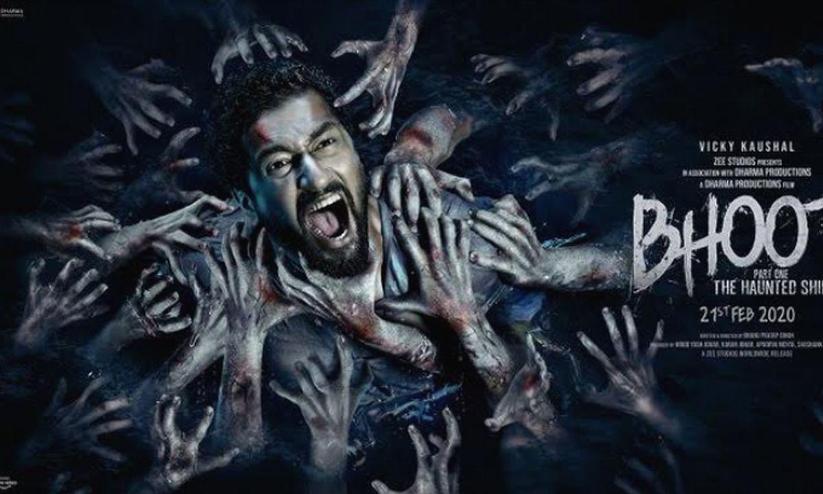 रिव्यू - डराती है विक्की की फिल्म 'भूत द हॉन्टेड शिप'