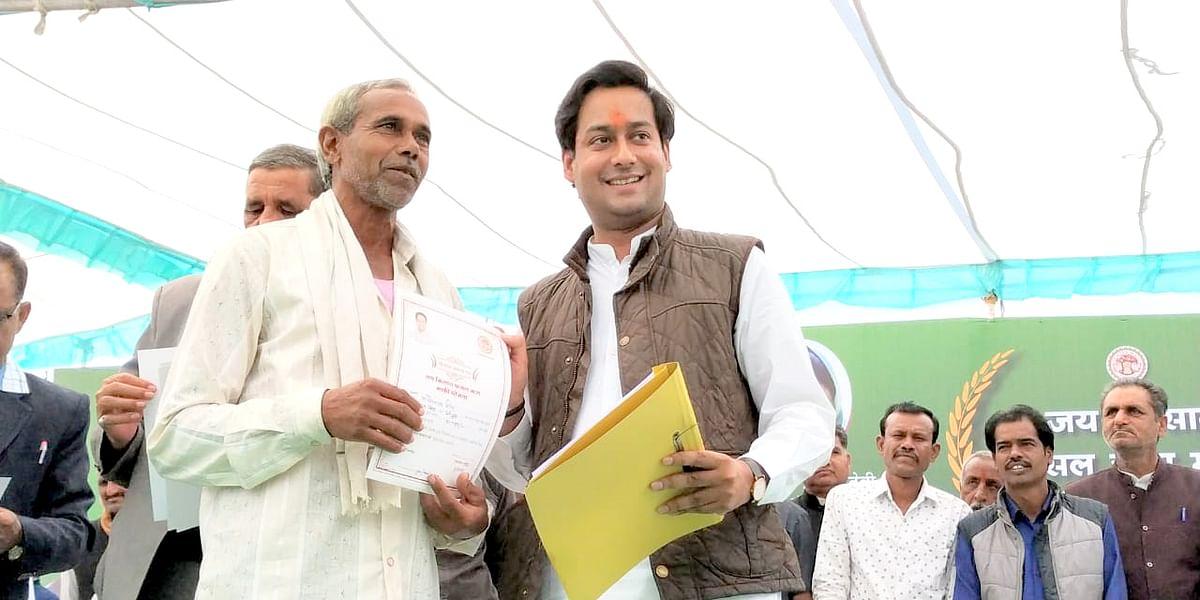 मध्य प्रदेश : राघौगढ़ में 1221 किसानों के 9 करोड़ के फसल ऋण माफ