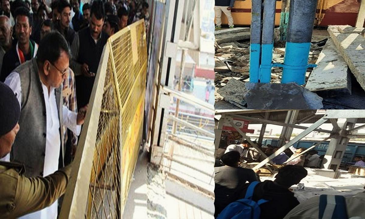 लापरवाही का नतीजा ओवर ब्रिज हादसा: दोषियों पर होगी कार्रवाई-शर्मा