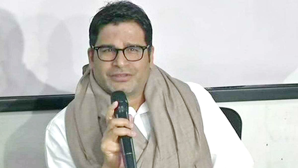 Prashant kishor Press Conference at Patna