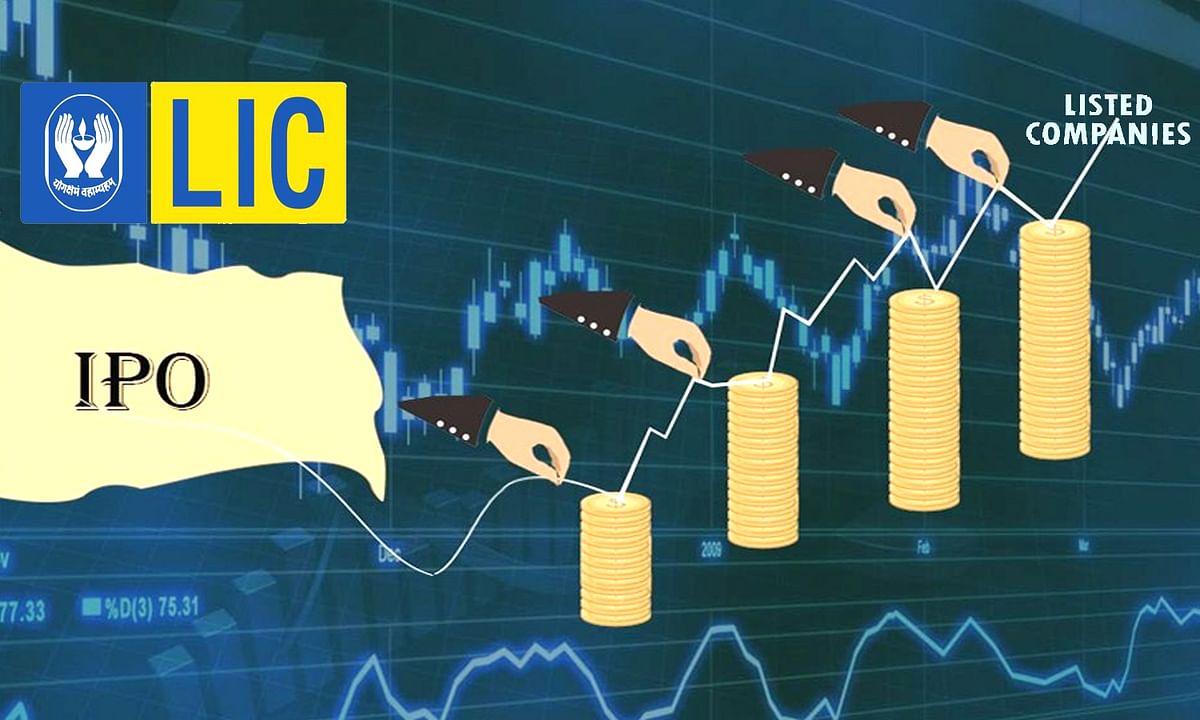 रिलायंस को पीछे छोड़ LIC बन सकती है देश की सबसे बड़ी लिस्टेड कंपनी