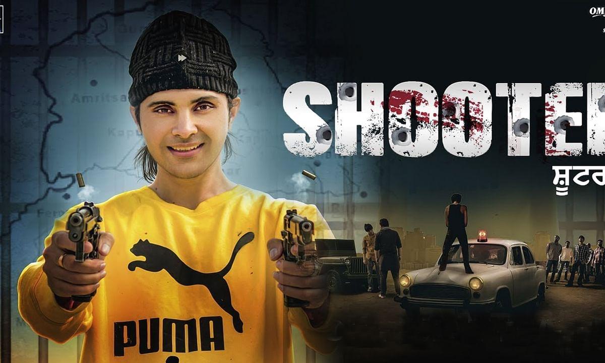 हरियाणा में भी बैन हुई Shooter, हाईकोर्ट पहुंचे निर्माता