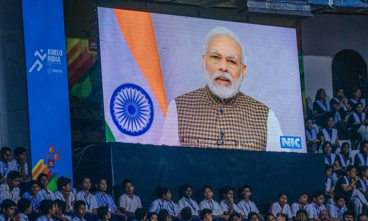PM मोदी ने पहला खेलो इंडिया यूनिवर्सिटी गेम्स का उद्घाटन किया