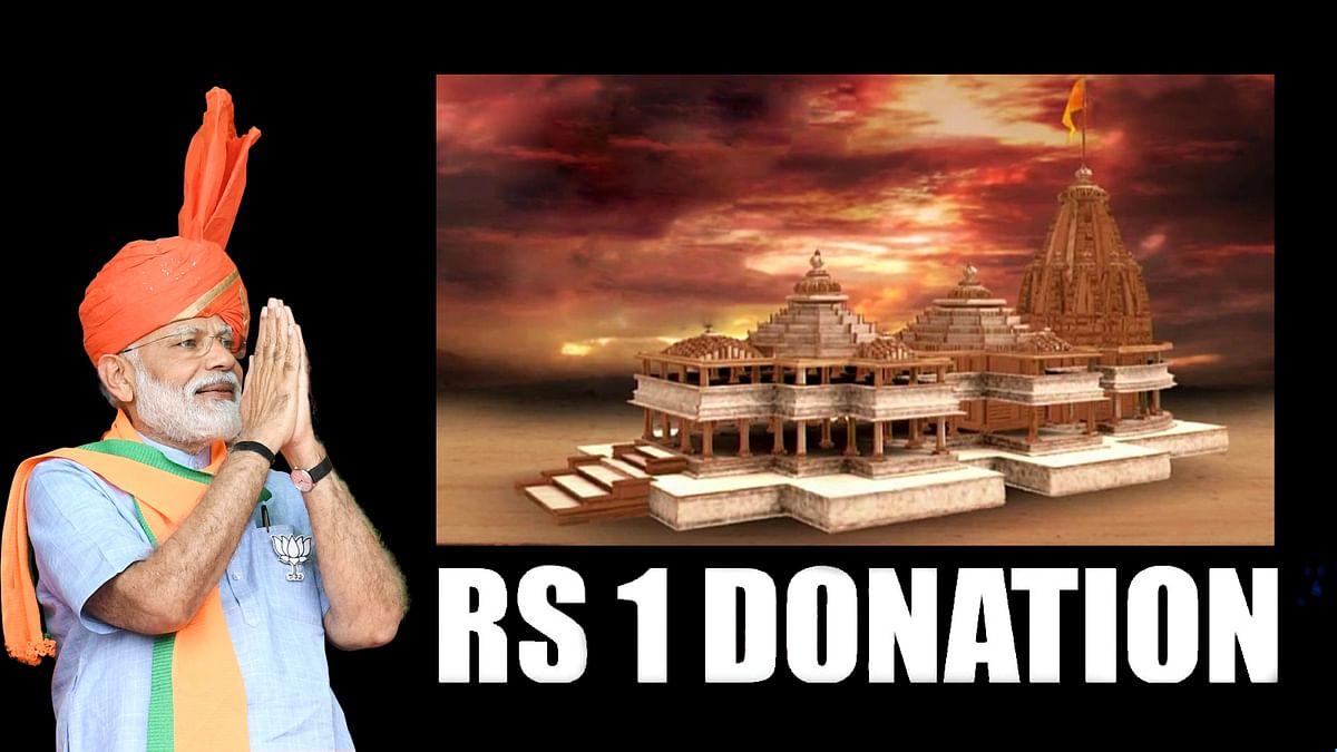 Government Donated To Ayodhya Ram Mandir Trust