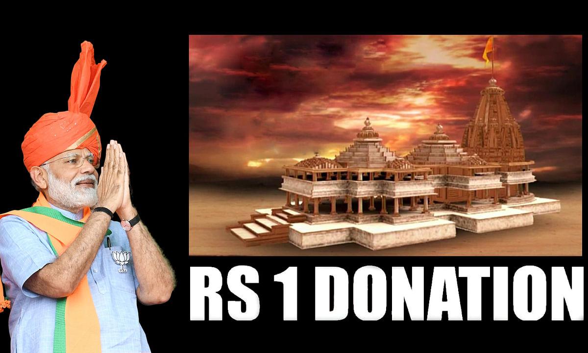 राम मंदिर निर्माण की शुभ घड़ी-सरकार ने ट्रस्ट को दिया पहला दान