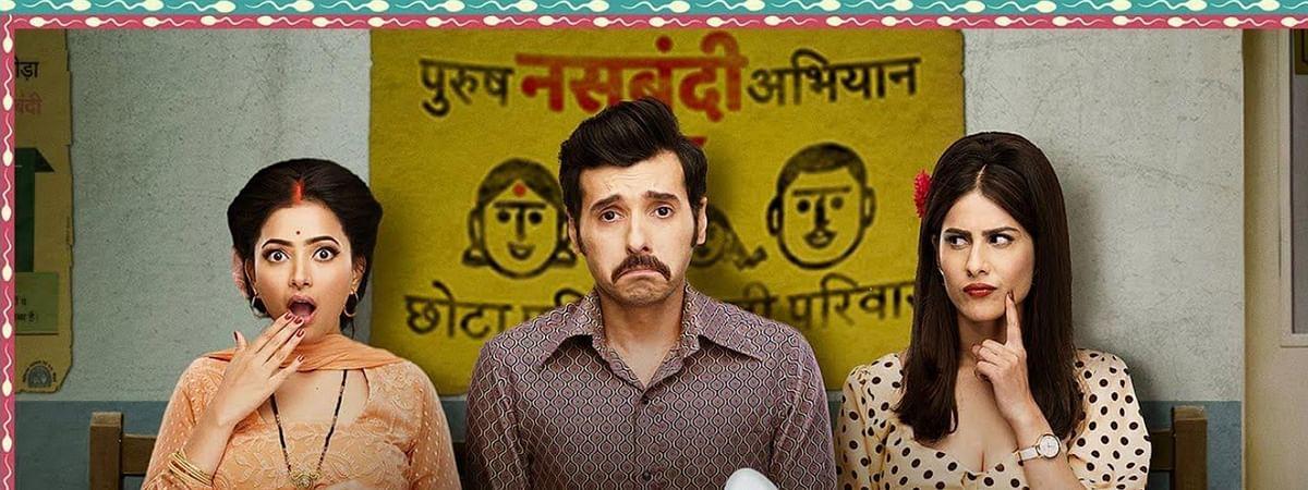 किसी की भावनाओं को ठेस नहीं पहुंचाना चाहते हैं दिव्येंदु शर्मा