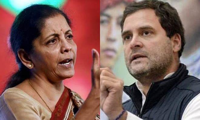 बजट 2020: राहुल की बजट प्रतिक्रिया पर BJP मंत्रियों ने किया पलटवार