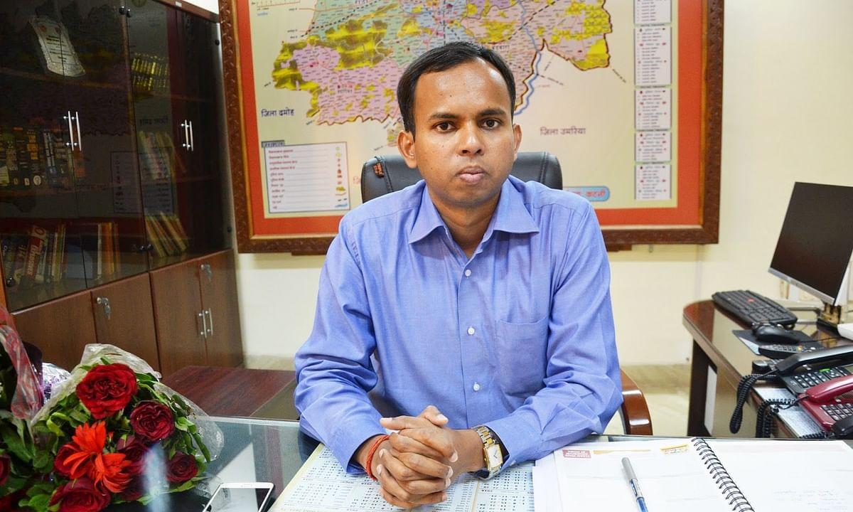 सिंगरौली : जिला दण्डाधिकारी ने जारी किया संशोधित लॉकडाउन आदेश