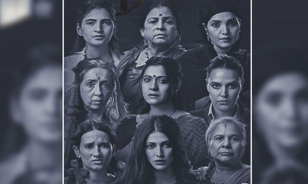 काजोल की शॉर्ट फिल्म 'देवी' का नया पोस्टर, नौ महिलाओं की कहानी