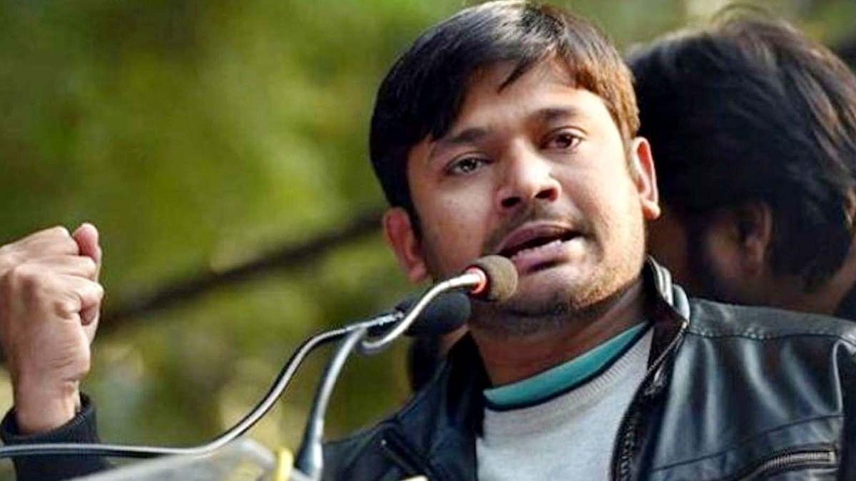 चार साल पुराना 'देशद्रोह' का मामला सुर्खियों में...हो रही राजनीति