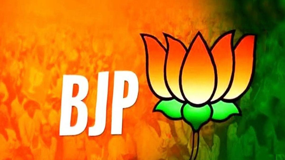 BJP नेताओं के फर्जी इस्तीफे मामले में दिग्गजों के नाम पर उठे सवाल